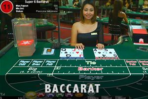 baccarat-live-casino-1